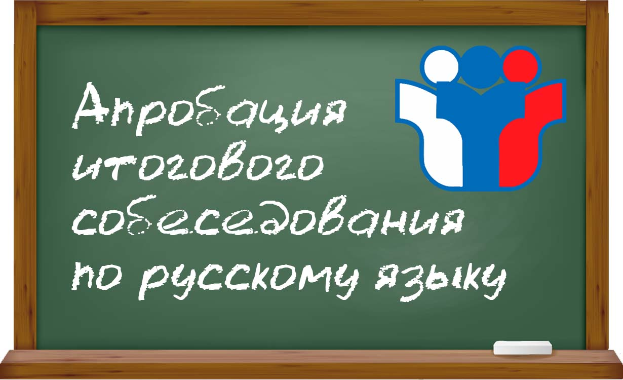 Testing Russian language